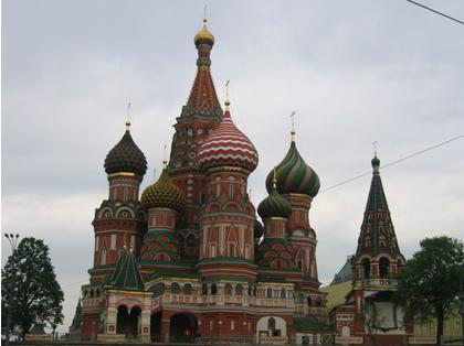 Achats d'or de la Russie : l'objectif est fixé à 200 tonnes pour 2016