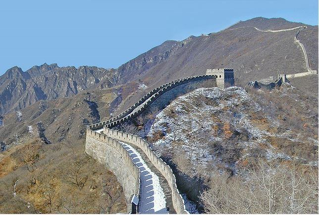 La Chine réduit fortement ses investissements directs à l'étranger