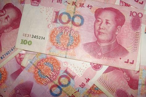 La Chine émet 504 milliards de dollars (3 300 milliards de yuans) d'obligations en avril